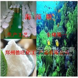 海藻糖厂家、海藻糖生产厂家、海藻糖图片