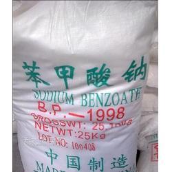 苯甲酸钠厂家、苯甲酸钠生产厂家、苯甲酸钠用途图片