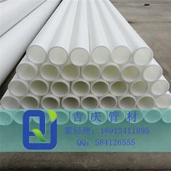 聚丙烯管项目_聚丙烯管_聚丙烯管厂家(图)图片