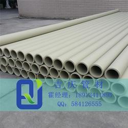 上海灰色PPH管,江苏吉庆(在线咨询),灰色PPH管现货图片