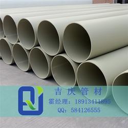 扬中PPH管,吉庆PPH管(在线咨询),PPH管耐碱图片
