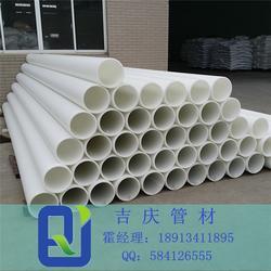 山东原料FRPP管|江苏吉庆|原料FRPP管材质图片