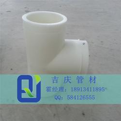 江苏吉庆,浙江工业PP三通,工业PP三通环保图片