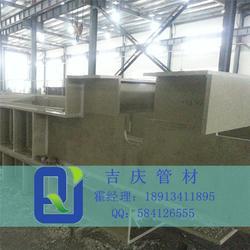 浙江设备、PP设备生产厂家、江苏吉庆设备图片
