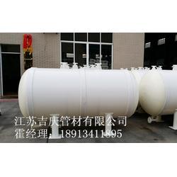 扬中标准酸洗槽、江苏吉庆(在线咨询)、标准酸洗槽报价图片