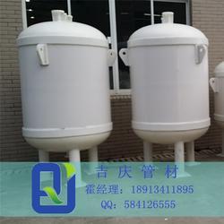 pp塑料储罐,江苏吉庆(在线咨询),pp塑料储罐 材质图片