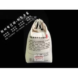 商家定做加工大米袋 印刷精美logo帆布面粉袋圖片