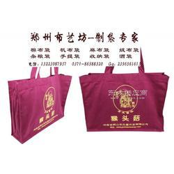 手提棉布购物袋 商家制作加工布艺手提袋图片