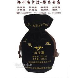 各色绒布酒袋定做新款环保酒袋供应设计厂家图片
