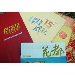 苏州书刊印刷、印刷、苏州大智印刷(查看)图片