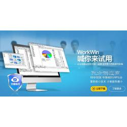揭阳局域网远程控制软件牌子图片