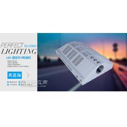 led路灯节能改造方案施工及,百分百照明图片
