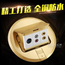 梅兰日兰阻尼缓弹式全铜防水圆形卡侬音频音响地面插座图片