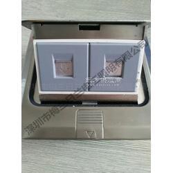 梅兰日兰不锈钢银色电话电脑地面插座,可定制,需量大,图片