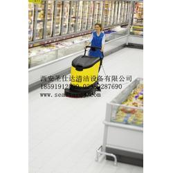 侯马凯驰洗地机,圣仕达,BD50/60凯驰洗地机图片