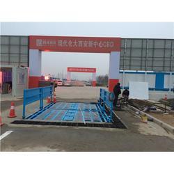 西安平板式洗轮机工程洗车机厂家图片