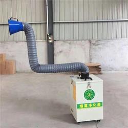 圣仕达 移动焊烟净化器-坡头镇焊烟净化器图片