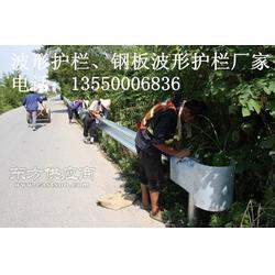 高速公路、一二级公路、省道县道及乡村公路景区波形护栏图片