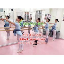 舞蹈教室把杆 舞蹈教室压腿杆图片