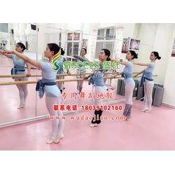 舞蹈室压腿杆 舞蹈压腿把杆 舞蹈教室把杆图片