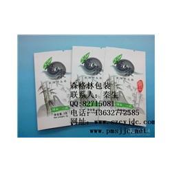 茶叶袋锡箔茶叶袋印刷公司_CCTV合作伙伴图片
