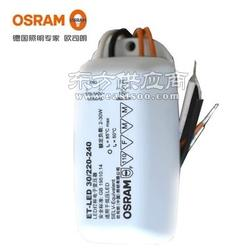 Osram欧司朗ET-LED 30W欧司朗调光灯杯变压器图片