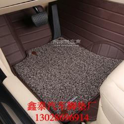 大包围汽车脚垫生产商图片