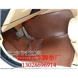 手缝汽车脚垫生产商图片