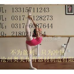 舞蹈把杆标准舞蹈把杆定制高端品质源于精益制造舞蹈室把杆图片