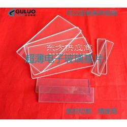 厂家供应钙钠玻璃原片 切割超薄玻璃小片 异形小片尺寸定制 量大更优惠图片