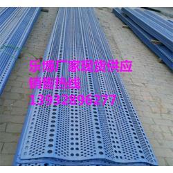 乐博电厂金属板挡风墙厂家现货&电厂金属板防风墙网规格&蓝色防风板材质图片