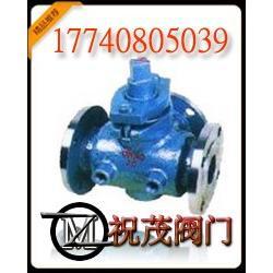 BX44W-10C铸钢保温旋塞阀图片