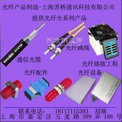 虹口区专业的光缆熔接图片