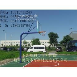 农村广场便携式篮球架专业社区广场健身设施专卖图片