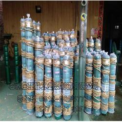 QJ深井泵|强能工业泵厂|QJ深井泵品牌图片