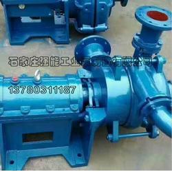 ZJW压滤机给料泵选型,宁夏ZJW压滤机给料泵,强能工业泵图片