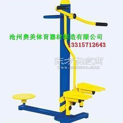 塑木健身路径厂家骑马平步组合单柱健骑机臂力训练器报价款式展示图片
