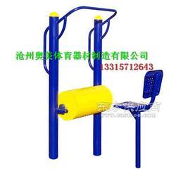 室外健身路径厂家三人旋转轮平衡滚桶扭腰踏步器学校使用较多的图片