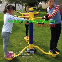 学校健身路径太极推手臂力训练器室外健身器材图片