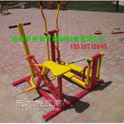 广场健身器材厂家双人单人腹肌板三人转腰器定制高端品质源于精益制造图片