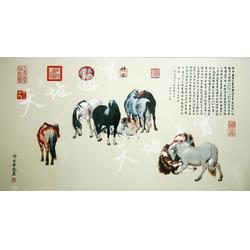 (天地通宝)、郑州汴绣五牛图厂家、管城回族区汴绣五牛图�图片