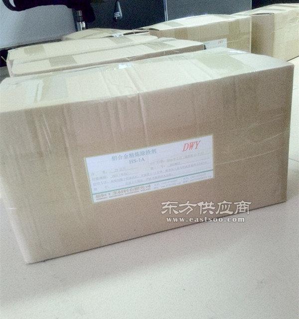 铜除渣剂,裕恒工业材料营销部,深圳除渣剂图片