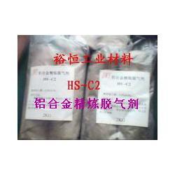 铝合金除渣剂、裕恒工业材料、除渣剂图片