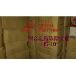 裕恒工业材料(图)|锌精炼除渣剂|除渣剂图片