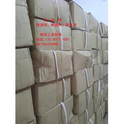 东莞除渣剂-裕恒工业材料营销部-除渣剂零售价图片
