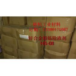 锌合金打渣剂、万江打渣剂、裕恒工业材料(查看)图片