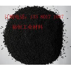 冲头油_裕恒工业材料(在线咨询)_冲头润滑颗粒图片