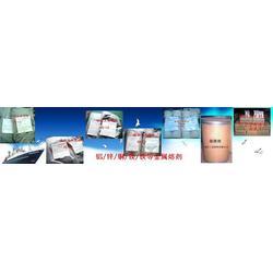 厂家直销铝合金除渣剂 精炼剂、裕恒(在线咨询)、铝合金除渣剂图片
