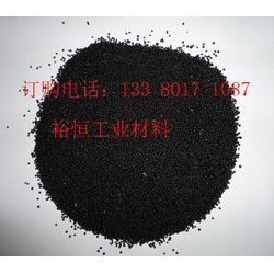 深圳黑色颗粒油|黑色颗粒油出售|裕恒工业材料(推荐商家)图片