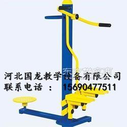 学校健身器材立式扭腰器单人平步机腹肌板图片